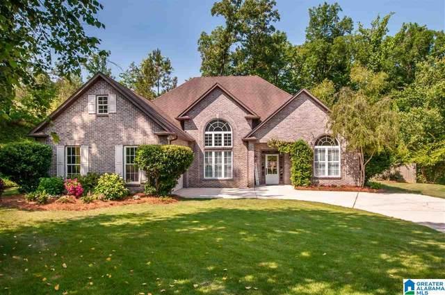 228 Creekwood Court, Helena, AL 35080 (MLS #1285725) :: EXIT Magic City Realty