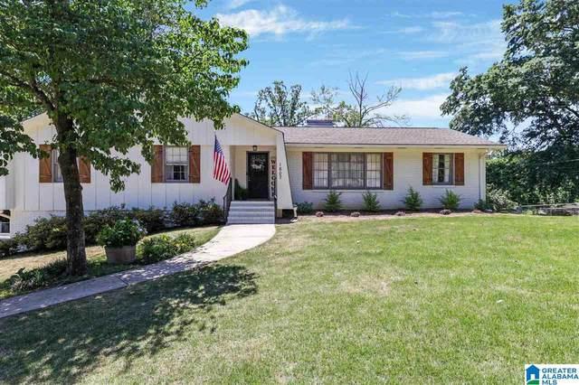 1807 Paulette Drive, Hoover, AL 35226 (MLS #1285939) :: Lux Home Group