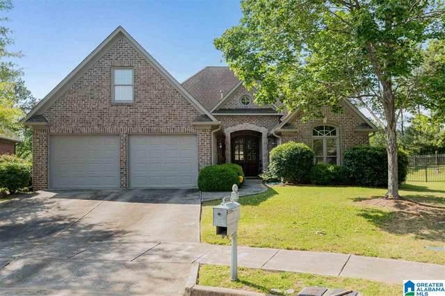 6112 Waterside Court, Hoover, AL 35244 (MLS #1286100) :: Lux Home Group