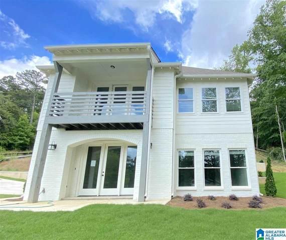 3698 Kirkstone Way, Birmingham, AL 35216 (MLS #1286184) :: Lux Home Group