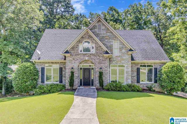 1974 Lakemont Drive, Hoover, AL 35244 (MLS #1286200) :: EXIT Magic City Realty