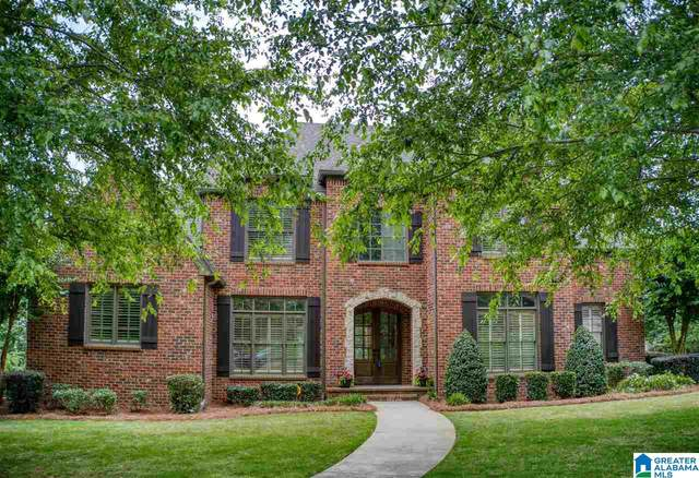 1438 Scout Trace, Hoover, AL 35226 (MLS #1286202) :: EXIT Magic City Realty
