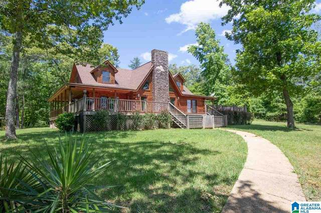 547 Wood River Lane, Talladega, AL 35160 (MLS #1286432) :: Amanda Howard Sotheby's International Realty