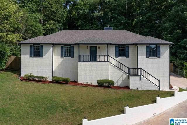 7525 Breane Drive, Trussville, AL 35173 (MLS #1286636) :: Gusty Gulas Group