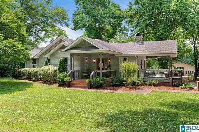 5096 Pleasant Hill Road, Bessemer, AL 35022 (MLS #1286895) :: EXIT Magic City Realty