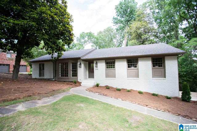 3741 Forest Run Road, Mountain Brook, AL 35223 (MLS #1286917) :: EXIT Magic City Realty