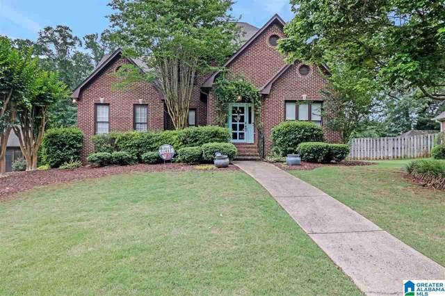 6775 Norris Farm Road, Trussville, AL 35173 (MLS #1286953) :: EXIT Magic City Realty