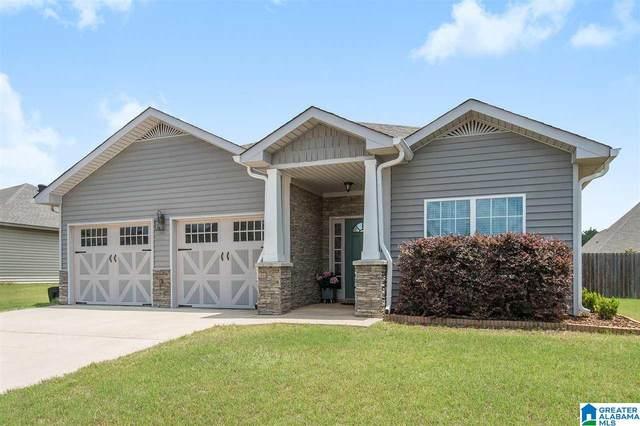 828 Michelle Manor, Montevallo, AL 35115 (MLS #1286954) :: LocAL Realty