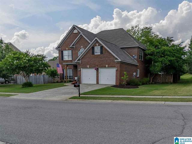 595 Old Cahaba Drive, Helena, AL 35080 (MLS #1287036) :: Bentley Drozdowicz Group