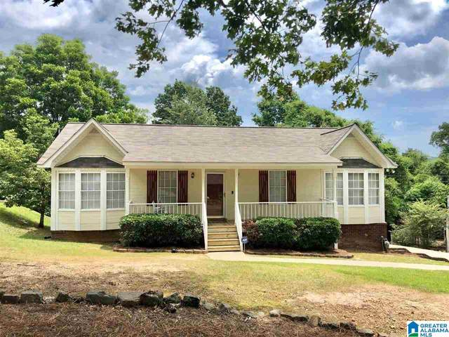 6445 Freda Drive, Pinson, AL 35126 (MLS #1287075) :: Lux Home Group