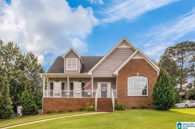 3042 Weatherford Drive, Trussville, AL 35173 (MLS #1287090) :: Lux Home Group