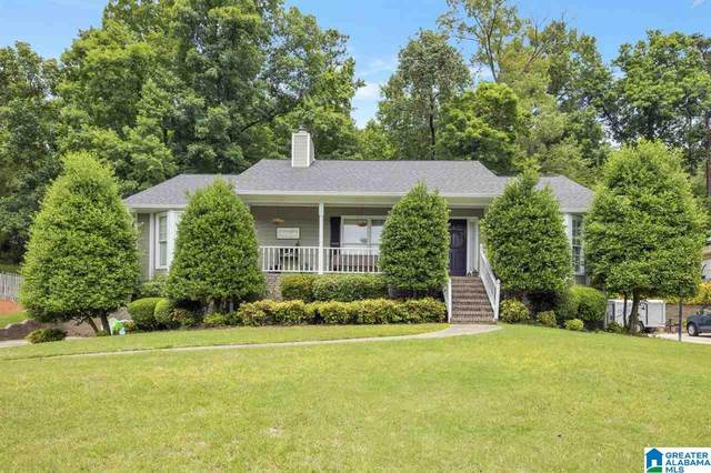 6361 Yellowhammer Drive, Pinson, AL 35126 (MLS #1287163) :: Lux Home Group
