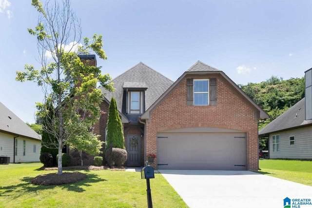 4261 Sierra Way, Gardendale, AL 35071 (MLS #1287395) :: Lux Home Group