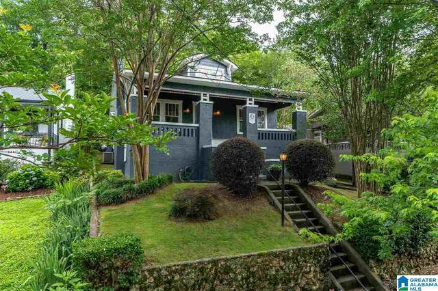 4933 8TH TERRACE S, Birmingham, AL 35222 (MLS #1287782) :: The Fred Smith Group | RealtySouth
