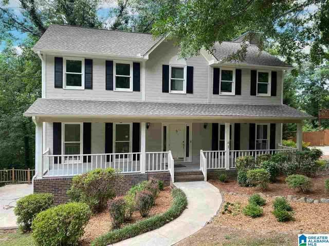 2021 Sweetgum Drive, Hoover, AL 35244 (MLS #1287829) :: Lux Home Group