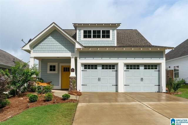 1328 Shades Terrace, Irondale, AL 35210 (MLS #1288048) :: EXIT Magic City Realty