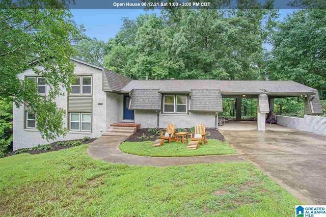 3309 Castle Crest Drive, Vestavia Hills, AL 35216 (MLS #1288099) :: Josh Vernon Group