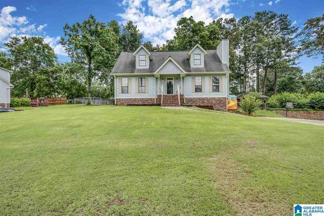 530 Gary Drive, Mount Olive, AL 35117 (MLS #1288157) :: Lux Home Group