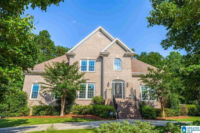 371 Greystone Glen Circle, Hoover, AL 35242 (MLS #1288199) :: Lux Home Group
