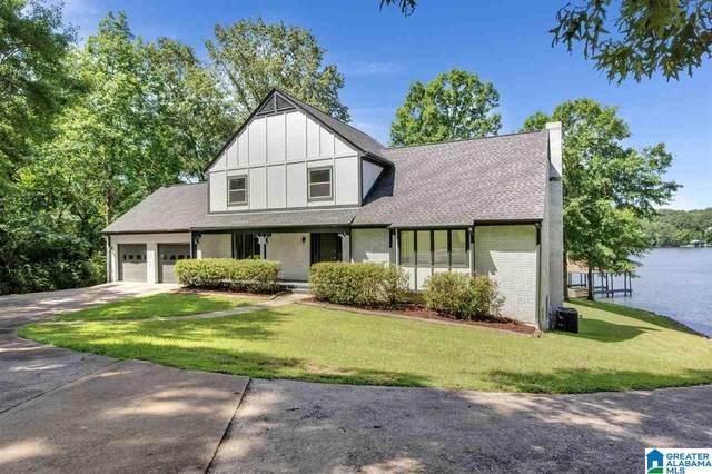 196 Clear Creek Drive, Alpine, AL 35014 (MLS #1288284) :: Lux Home Group