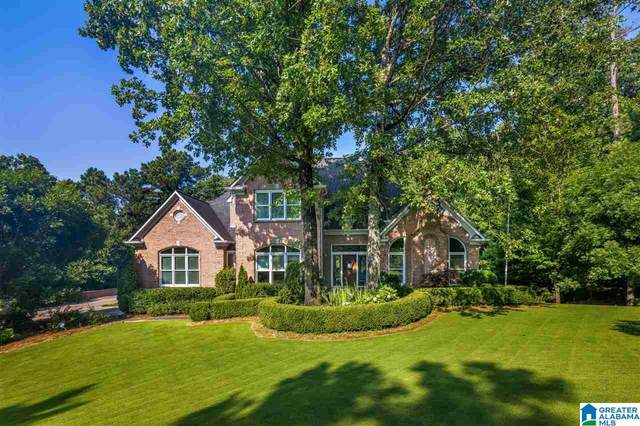 840 Heatherwood Place, Hoover, AL 35242 (MLS #1288473) :: Lux Home Group