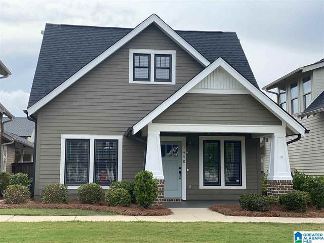 1448 Sawyer Pass, Hoover, AL 35226 (MLS #1288498) :: Lux Home Group