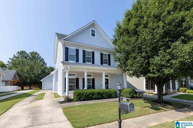 4660 Clubview Drive, Bessemer, AL 35022 (MLS #1288509) :: Lux Home Group