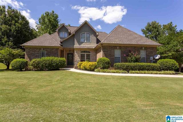 188 Benson Road, Gardendale, AL 35071 (MLS #1288571) :: Lux Home Group