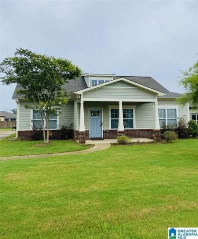 7730 Timber Leaf Lane, Mccalla, AL 35022 (MLS #1288674) :: Josh Vernon Group