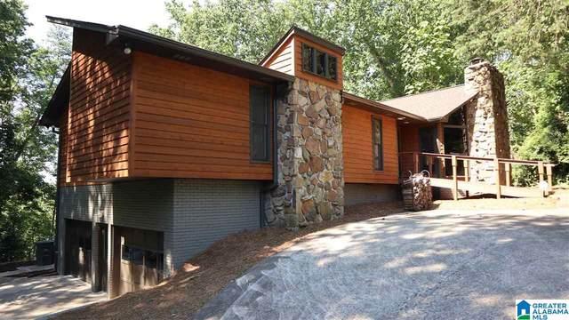 364 Laredo Drive, Hoover, AL 35224 (MLS #1288750) :: Lux Home Group