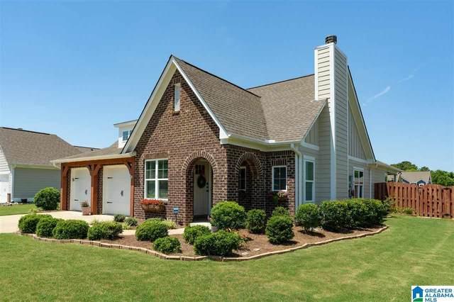 4161 Gardenia Lane, Moody, AL 35004 (MLS #1288757) :: LocAL Realty