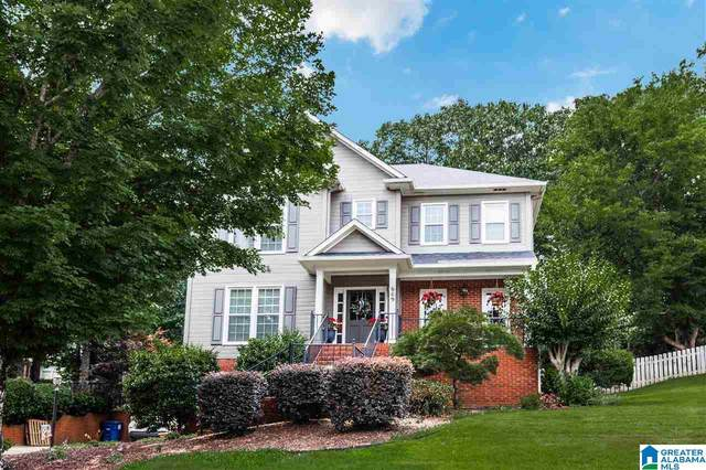 609 Crest View Circle, Hoover, AL 35244 (MLS #1288765) :: Lux Home Group