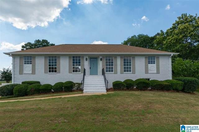 7416 White Oak Road, Fairfield, AL 35064 (MLS #1288985) :: Lux Home Group