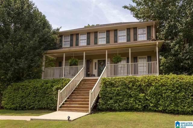 164 Kentwood Drive, Alabaster, AL 35007 (MLS #1289194) :: EXIT Magic City Realty