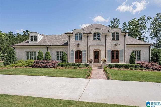 788 Heatherwood Drive, Hoover, AL 35244 (MLS #1289220) :: Lux Home Group