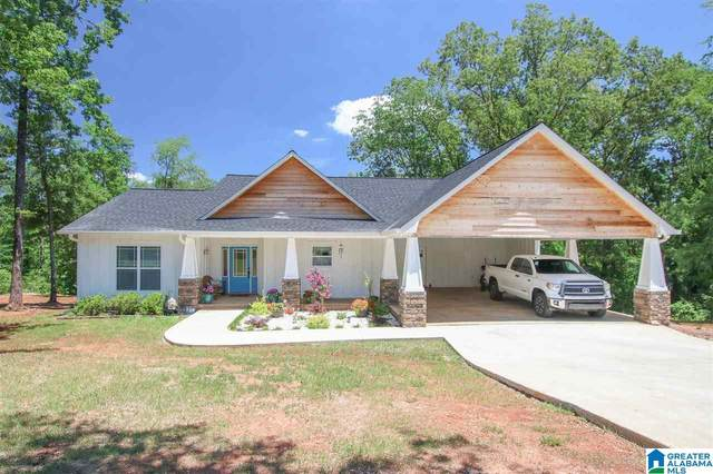 114 Lockridge Lane, Riverside, AL 35135 (MLS #1289441) :: Lux Home Group