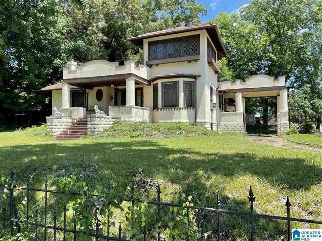 315 17TH STREET S, Bessemer, AL 35020 (MLS #1289886) :: Lux Home Group