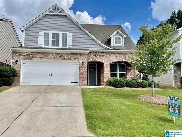 322 Chapel Hill Trail, Fultondale, AL 35068 (MLS #1289962) :: Lux Home Group