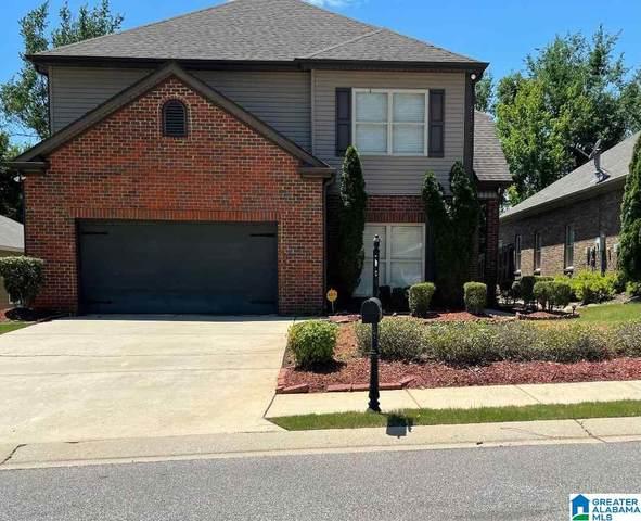6814 Deer Foot Drive, Pinson, AL 35126 (MLS #1290111) :: Josh Vernon Group