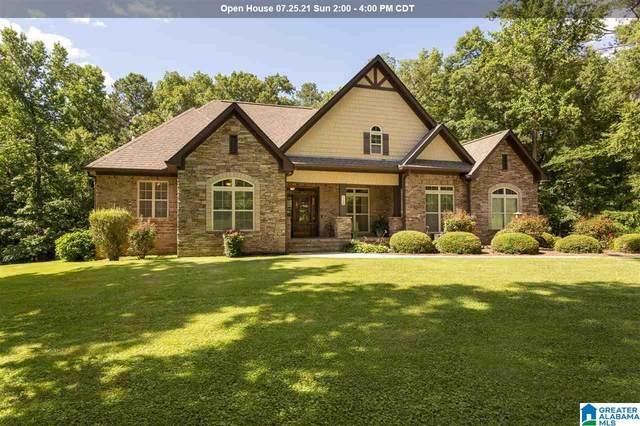 4599 Newbold Road, Bessemer, AL 35022 (MLS #1290204) :: Lux Home Group