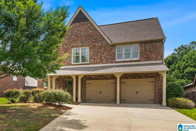 3659 Chalybe Cove, Hoover, AL 35226 (MLS #1290404) :: Lux Home Group
