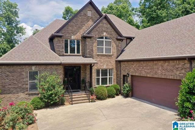 126 Creekwood Drive, Columbiana, AL 35051 (MLS #1290433) :: EXIT Magic City Realty