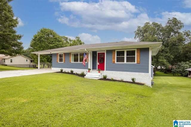 521 Garst Drive, Gardendale, AL 35071 (MLS #1290788) :: Howard Whatley