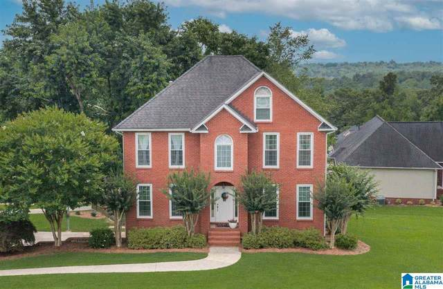 3037 Weatherford Drive, Trussville, AL 35173 (MLS #1290821) :: EXIT Magic City Realty