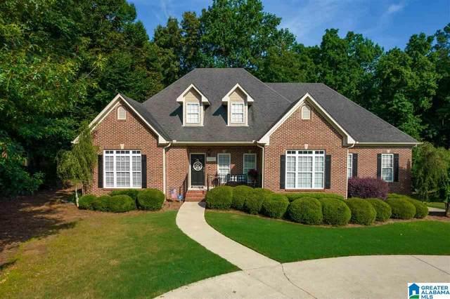 7724 Shiloh Circle, Pinson, AL 35126 (MLS #1290954) :: LIST Birmingham