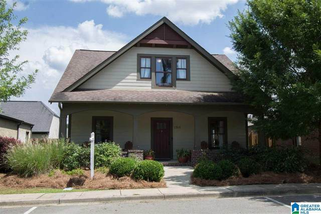 1769 Chace Drive, Hoover, AL 35244 (MLS #1290963) :: Krch Realty