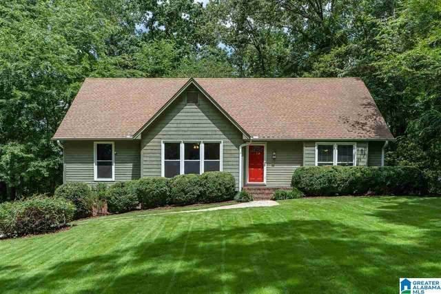 1900 Spring Creek Road, Montevallo, AL 35115 (MLS #1291004) :: Bailey Real Estate Group