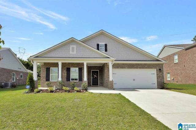 7152 Pine Mountain Circle, Gardendale, AL 35071 (MLS #1291061) :: Lux Home Group