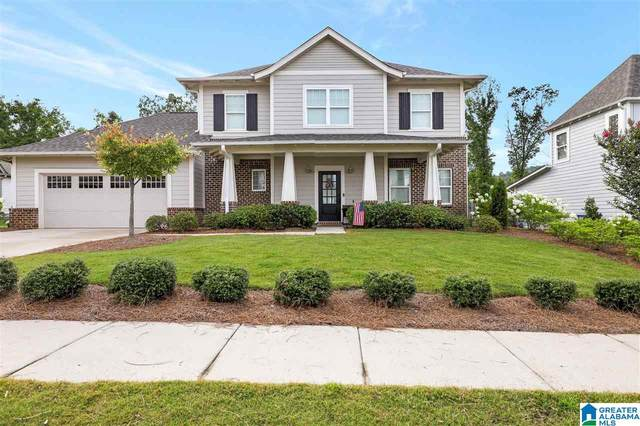 7892 Caldwell Drive, Trussville, AL 35173 (MLS #1291079) :: Bentley Drozdowicz Group