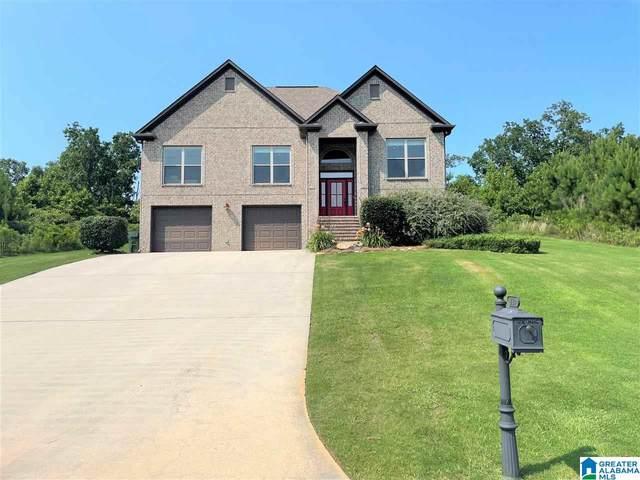 220 W Legacy Ridge, Springville, AL 35146 (MLS #1291202) :: Amanda Howard Sotheby's International Realty